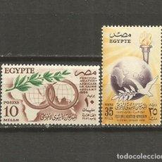 Francobolli: EGIPTO SELLO YVERT NUM. 382/383 ** SERIE COMPLETA SIN FIJASELLOS . Lote 108870807