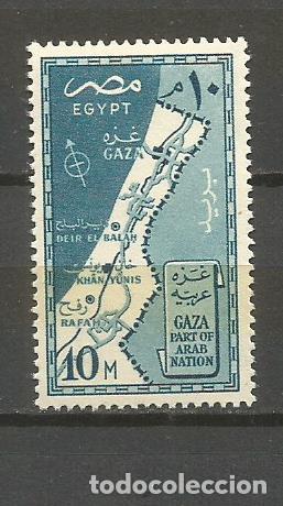 EGIPTO SELLO YVERT NUM. 395 ** SERIE COMPLETA SIN FIJASELLOS REOCUPACION DE LA ZONA DE GAZA (Sellos - Extranjero - África - Egipto)