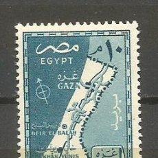 Sellos: EGIPTO SELLO YVERT NUM. 395 ** SERIE COMPLETA SIN FIJASELLOS REOCUPACION DE LA ZONA DE GAZA. Lote 193753578