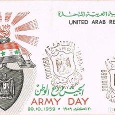 Sellos: 0472. CARTA F.D.C. CAIRO (EGYPT) EGIPTO 1959. ARMY DAY. Lote 110115147