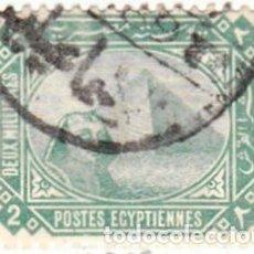 Sellos - 1888-1906 - EGIPTO - ESFINGE Y PIRAMIDE DE KEOPS - YVERT 37 - 112248571