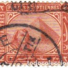 Sellos - 1888-1906 - EGIPTO - ESFINGE Y PIRAMIDE DE KEOPS - YVERT 42 - 112248895
