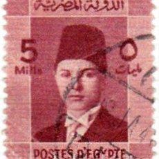 Sellos - 1937-44 - EGIPTO - REY FARUK - YVERT 191 - 112256031