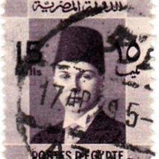 Sellos - 1937-44 - EGIPTO - REY FARUK - YVERT 194 - 112256103
