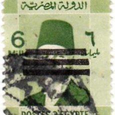 Sellos - 1953 - EGIPTO - REY FARUK - YVERT 329 - 112259535