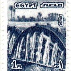 Sellos: 1978 - EGIPTO - NORIAS OASIS DE FAYOUM - YVERT 1053. Lote 202752383