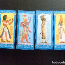 Sellos: EGIPTO EGYPTE 1969 VESTIDOS PHARAONIQUES YVERT 737 / 40 ** MNH. Lote 114519939