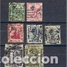 Sellos: SELLOS CLÁSICOS DEL REINO DE EGIPTO . AÑO 1922. Lote 118380551