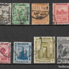 Sellos: SELLOS CLÁSICOS DEL SULTANATO DE EGIPTO. AÑO 1914. Lote 118380919