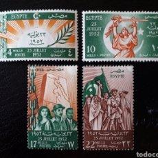 Sellos: EGIPTO. YVERT 307/10. SERIE COMPLETA NUEVA CON CHARNELA. GOLPE DE ESTADO DE 23 DE JULIO.. Lote 125558566