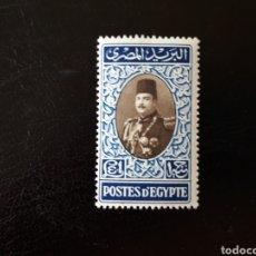 Sellos: EGIPTO. YVERT 274. SERIE COMPLETA NUEVA CON CHARNELA. REY FAROUK. Lote 125559223