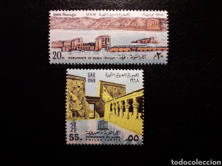 EGIPTO. YVERT 726/7. SERIE COMPLETA NUEVA CON CHARNELA. MONUMENTOS DE NUBIA (Sellos - Extranjero - África - Egipto)