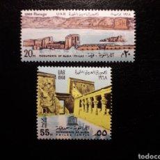 Francobolli: EGIPTO. YVERT 726/7. SERIE COMPLETA NUEVA CON CHARNELA. MONUMENTOS DE NUBIA. Lote 125868674