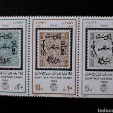 Sellos: EGIPTO. YVERT 1226/8. SERIE COMPLETA NUEVA CON CHARNELA. SELLOS SOBRE SELLOS.. Lote 125977124