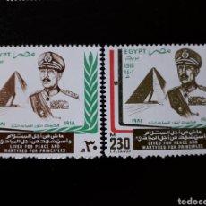 Sellos: EGIPTO. YVERT 1157/9. SERIE COMPLETA NUEVA CON CHARNELA. A. EL SADAT. Lote 125977330