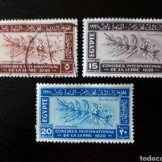 Sellos: EGIPTO. YVERT 210/2. SERIE COMPLETA USADA O SIN GOMA. MEDICINA. CONGRESO LEPRA.. Lote 126047988
