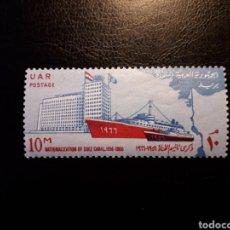 Francobolli: EGIPTO. YVERT 682. SERIE COMPLETA NUEVA SIN CHARNELA. CANAL DE SUEZ. BARCOS. Lote 126145628