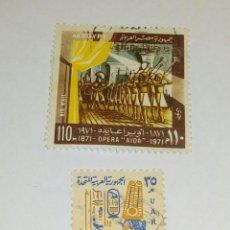 Sellos: SELLOS RAROS ANTIGUOS EGIPTO. Lote 132913949