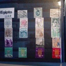 Sellos: SELLOS EGIPTO. Lote 133874846