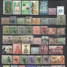Sellos: G492-LOTE SELLOS ANTIGUOS EGIPTO,AFRICA,SIN TASAR,SIN REPETIDOS.ORIENTE MEDIO *******-**************. Lote 135512410