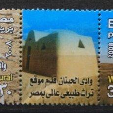 Sellos: EGIPTO 2 SELLOS NUEVOS MNH 2008 EGYPT E474. Lote 143191090