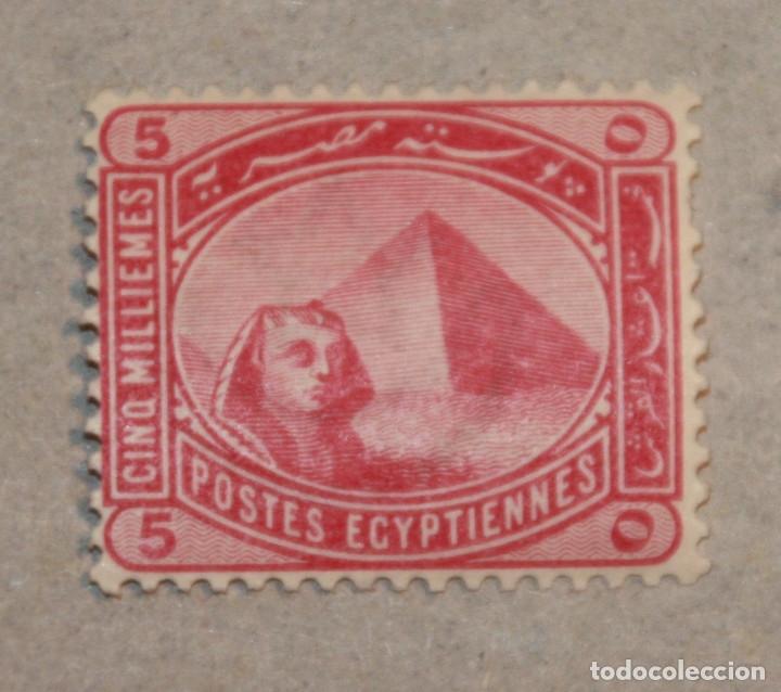 EGIPTO SELLO NUEVO MNH 1888-1906 EGYPT E039 (Sellos - Extranjero - África - Egipto)
