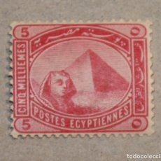 Sellos: EGIPTO SELLO NUEVO MNH 1888-1906 EGYPT E039. Lote 143285089