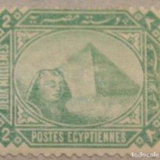 Sellos: EGIPTO SELLO NUEVO MH 1888-1906 EGYPT E037. Lote 143285230