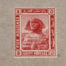 Sellos: EGIPTO 1 SELLO NUEVO MH 1914 EGYPT E054B. Lote 143858852
