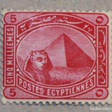 Sellos: EGIPTO SELLO NUEVO MH 1888-1906 EGYPT E039B. Lote 143285468