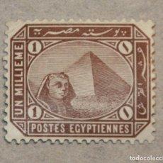 Sellos: EGIPTO 1 SELLO NUEVO MH 1888 - 1906 EGYPT E-036. Lote 143285506