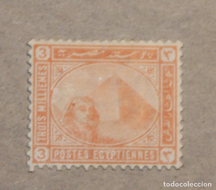 EGIPTO 1 SELLO NUEVO MH 1888 - 1906 EGYPT E-038 (Sellos - Extranjero - África - Egipto)
