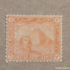 Sellos: EGIPTO 1 SELLO NUEVO MH 1888 - 1906 EGYPT E-038. Lote 143285538