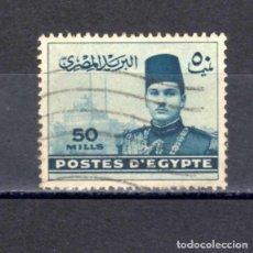 Sellos: SELLO USADO DE EGIPTO. Lote 147899222