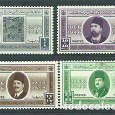 Sellos: EGIPTO - CORREO 1946 YVERT 238/41 ** MNH PERSONAJES. Lote 151248220