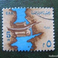 Sellos: EGIPTO, 1964 YVERT 582. Lote 151385354