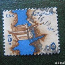 Sellos: EGIPTO, 1964 YVERT 582. Lote 151385454