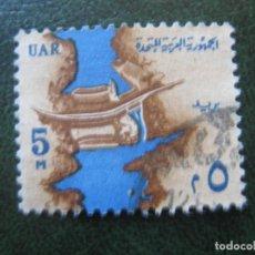 Sellos: EGIPTO, 1964 YVERT 582. Lote 151385594