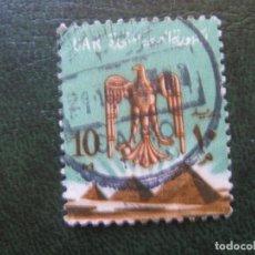 Sellos: EGIPTO, 1963 YVERT 583. Lote 151385714