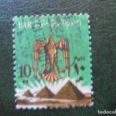 Sellos: EGIPTO, 1963 YVERT 583. Lote 151385810