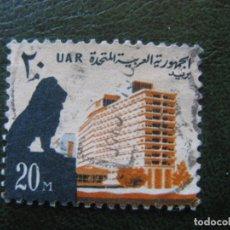 Sellos: EGIPTO, 1964 YVERT 585 . Lote 151385974