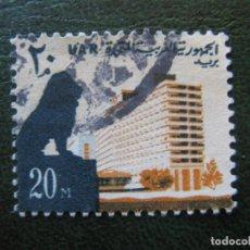Sellos: EGIPTO, 1964 YVERT 585. Lote 151386286