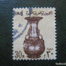 Sellos: EGIPTO, 1964 YVERT 586. Lote 151386430