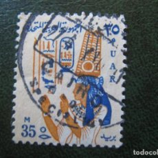 Sellos: EGIPTO,1964 YVERT 587. Lote 151386758