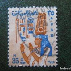 Sellos: EGIPTO, 1964 YVERT 587. Lote 151386866