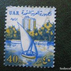 Sellos: EGIPTO, 1964 YVERT 588. Lote 151387006