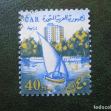 Sellos: EGIPTO, 1964 YVERT 588. Lote 151387106