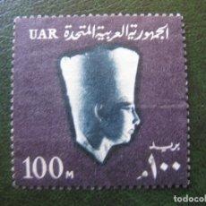 Sellos: EGIPTO, 1964 REY OSICARF, YVERT 590. Lote 151387326