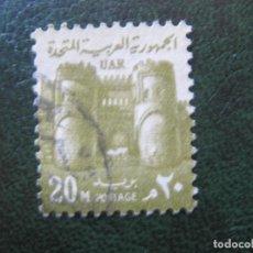 Sellos: EGIPTO, 1967 YVERT 703. Lote 151387478