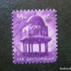 Sellos: EGIPTO, 1967 YVERT 704. Lote 151387674